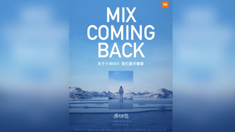 Upcoming Xiaomi Mi Mix
